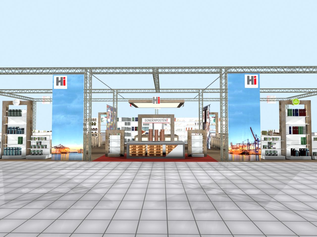 HI-VMS V5.005 frontansicht